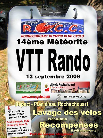 14eme Meteorite VTT Rando - Rochechouart 13 Sept 2009