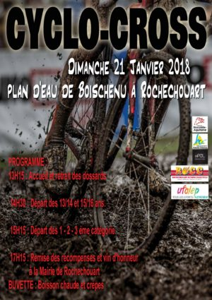 ROCC Cyclocross